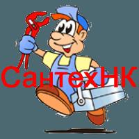 Установить сантехнику в Дзержинске